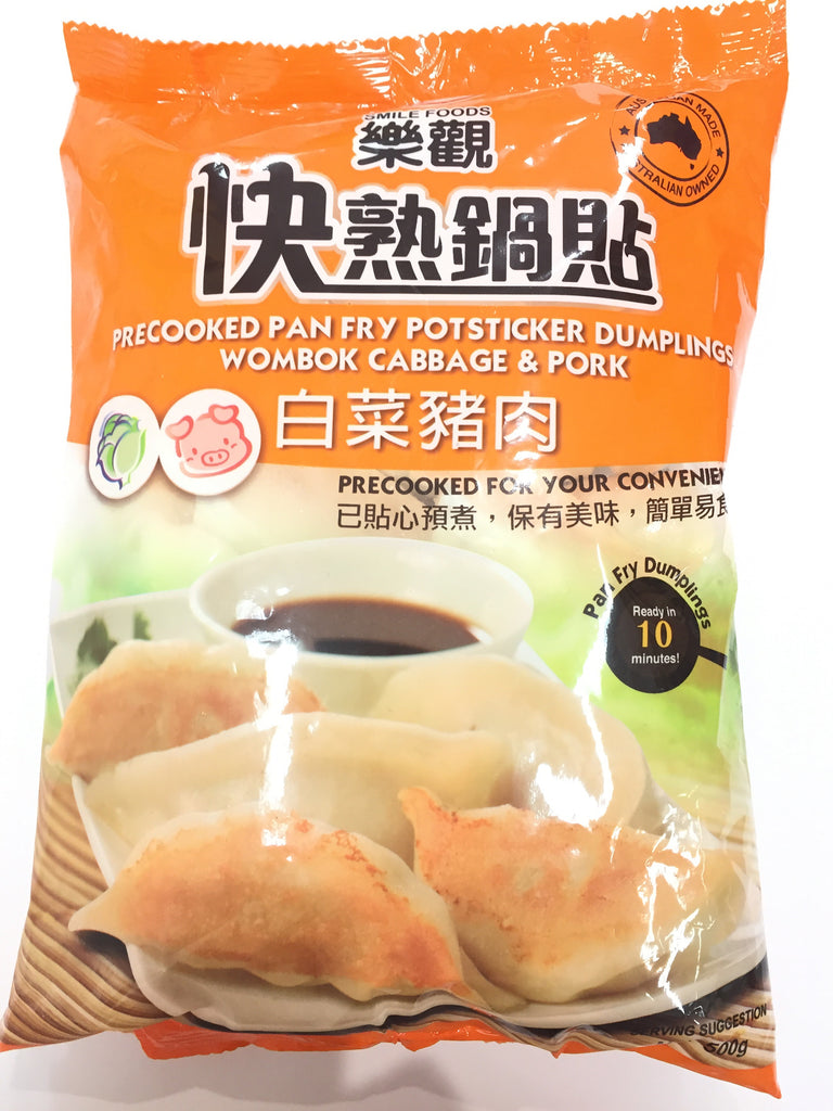 Smile foods Precooked Pan-fry Dumplings (Cabbage & Pork) 乐观白菜猪肉锅贴 500g