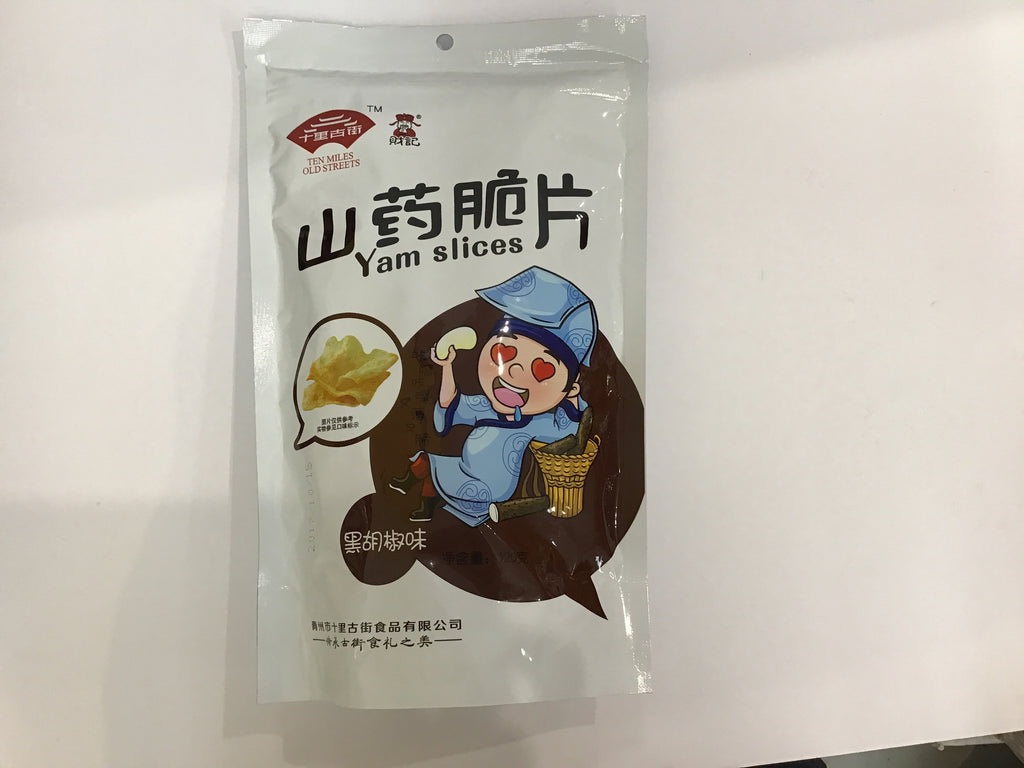 Ten Miles Old Streets Chinese Yam Chips (Black Pepper) 十里古街山药脆片(黑胡椒) 120g
