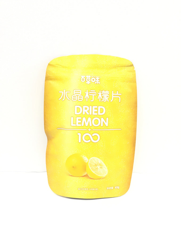 BE&CHERRY dried lemon 百草味 水晶柠檬片 65G