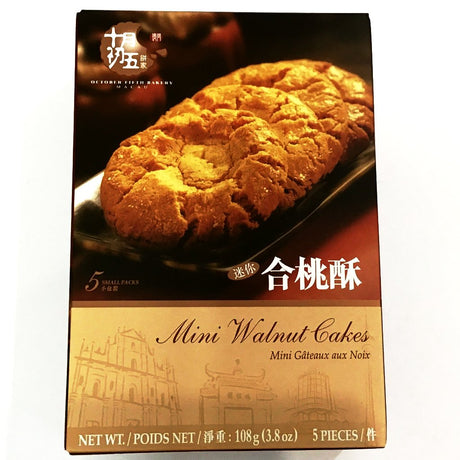 5/10 MINI WALNUT CAKES 十月初五 迷你合桃酥 108G
