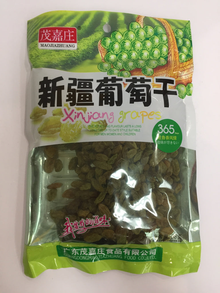 Mao jia zhuang dried grapes 茂嘉庄 新疆葡萄干 98G