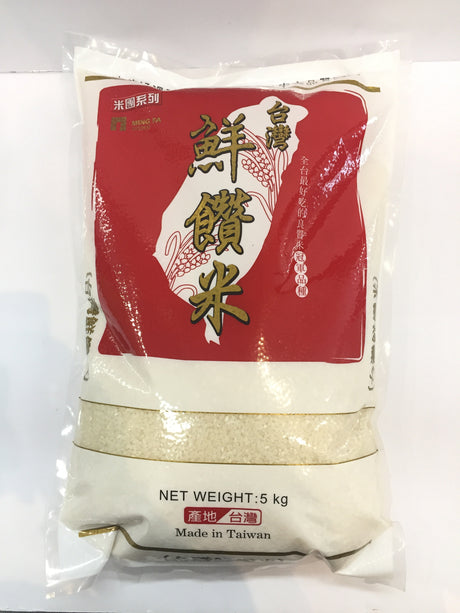 Ming Fa Taiwanese Short-grain Rice 明发鲜钻米 5kg