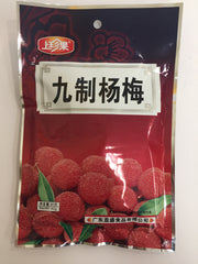 Shang Zhen Guo Dried Waxberry上珍果九制杨梅 90g