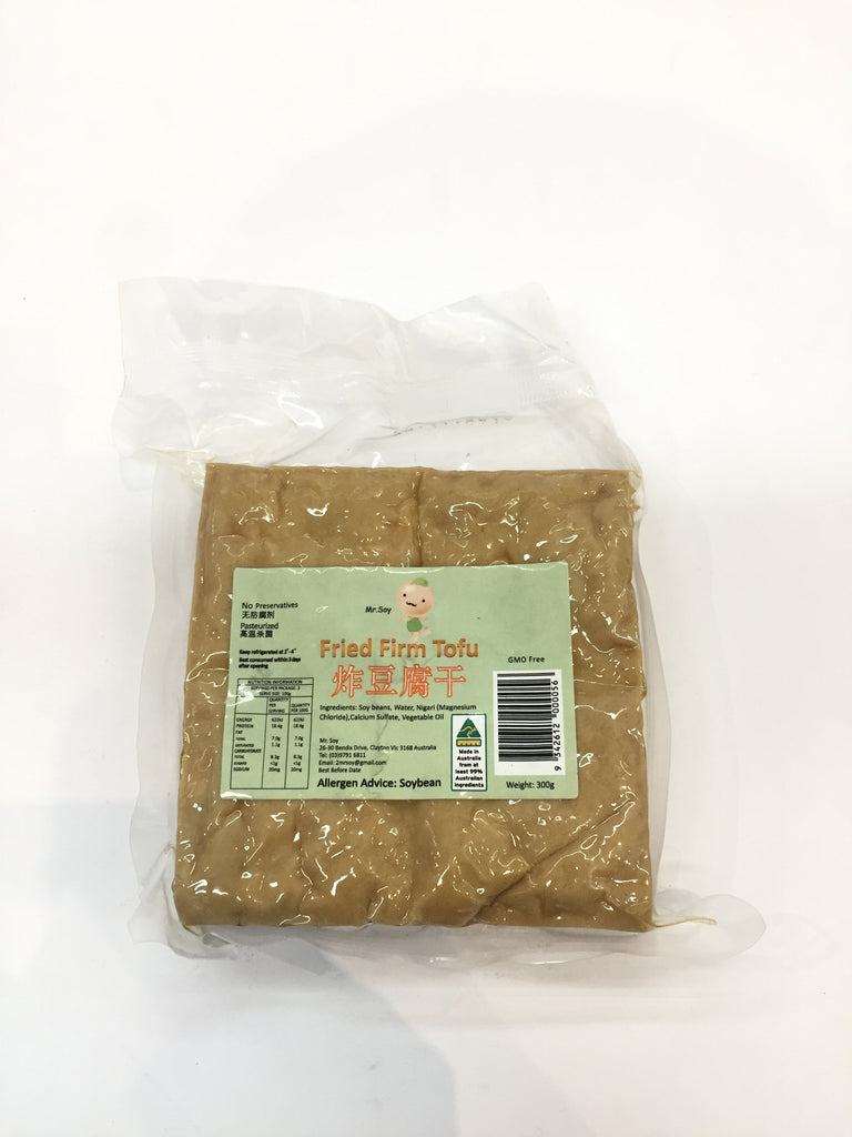 Fried firm tofu 炸豆腐干 300G