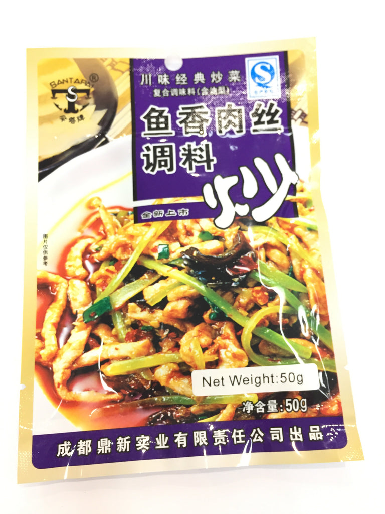 Santapai Spicy Garlic Stir-fry Sauce 伞塔牌鱼香肉丝调料 50g