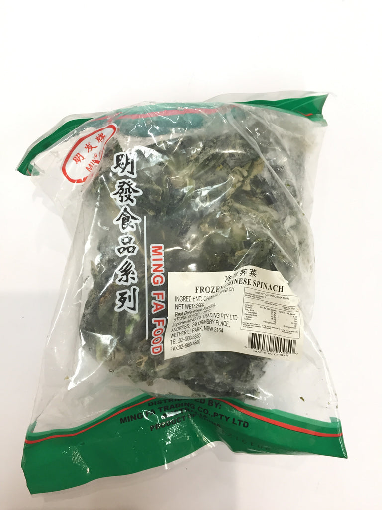 Ming Fa Frozen Chinese Spinach 明发速冻荠菜 250g