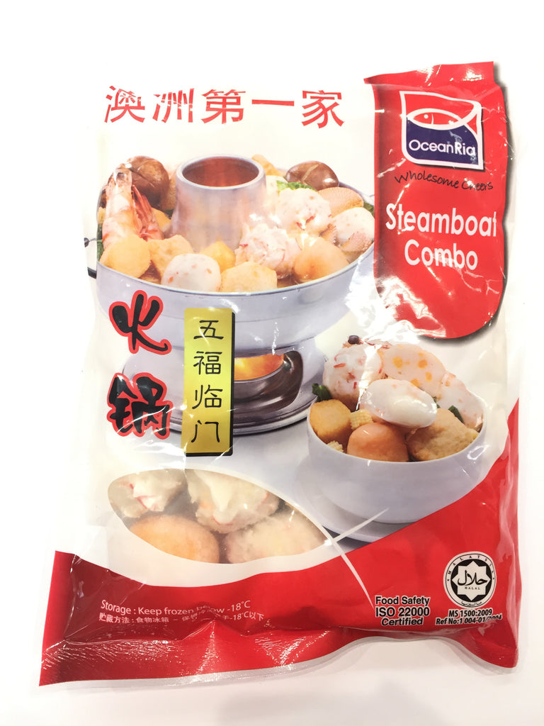 Ocean Ria Steamboat Combo (Small) 澳洲第一家五福临门 500g