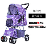Outdoor Pet Cart Dog Cat Carrier Pet Stroller   Multicolor 600D Oxford Cloth Steel Pipe High-intensity  4-wheels One-key Folding as photo-7 / M