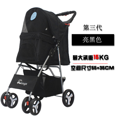 Outdoor Pet Cart Dog Cat Carrier Pet Stroller   Multicolor 600D Oxford Cloth Steel Pipe High-intensity  4-wheels One-key Folding as photo-1 / M