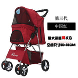 Outdoor Pet Cart Dog Cat Carrier Pet Stroller   Multicolor 600D Oxford Cloth Steel Pipe High-intensity  4-wheels One-key Folding as photo-3 / M
