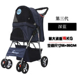 Outdoor Pet Cart Dog Cat Carrier Pet Stroller   Multicolor 600D Oxford Cloth Steel Pipe High-intensity  4-wheels One-key Folding as photo-4 / M