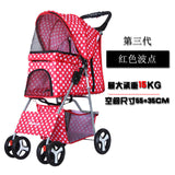 Outdoor Pet Cart Dog Cat Carrier Pet Stroller   Multicolor 600D Oxford Cloth Steel Pipe High-intensity  4-wheels One-key Folding as photo-9 / M