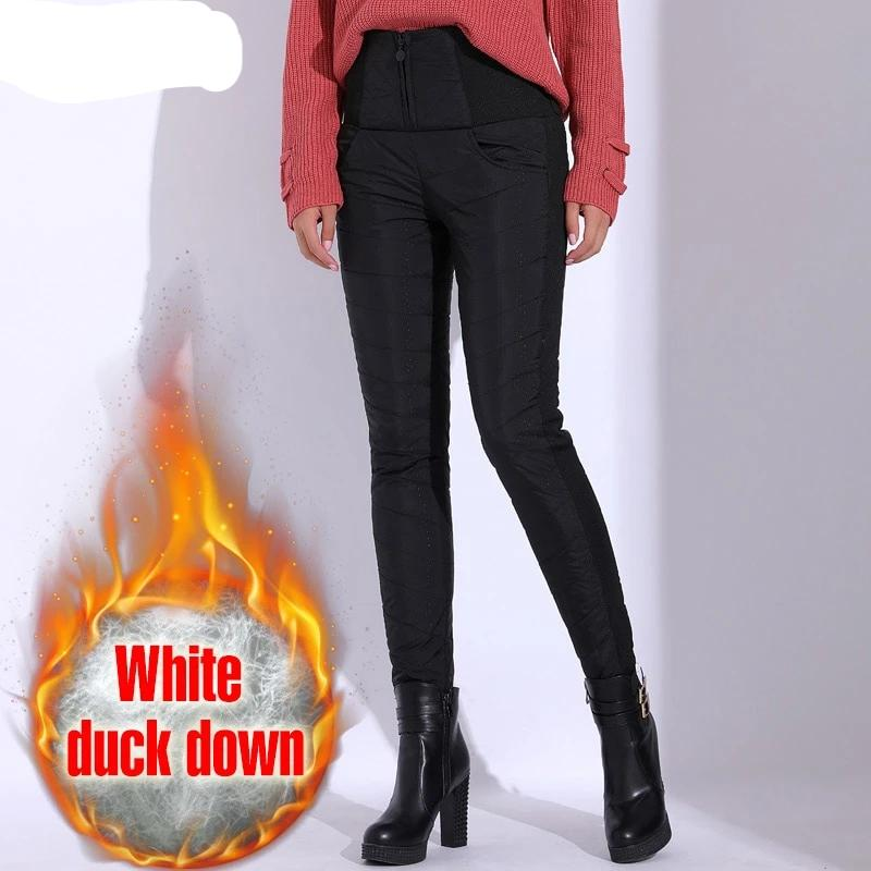 High Waisted  Warm Winter Skinny Pants for Women Duck Down
