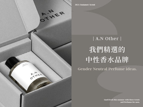 A.N Other gender neutral perfume