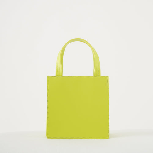 Small Leather Retail Tote - Chartreuse - GARIAN Hong Kong