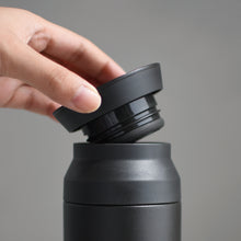 Black Travel Tumbler 350ml - GARIAN Hong Kong