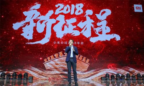 AFTER CROSSING RMB 100B REVENUE MILESTONE, A NEW JOURNEY FOR XIAOMI BEGINS IN 2018
