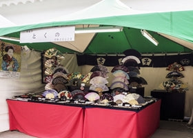 Massive green gazebo tent and sell traditional japanese fan