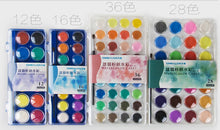Load image into Gallery viewer, Good Color 12/16/28/36 Colors Solid Color Transparent Watercolor Painting Watercolor Portable Kit Free Shipping