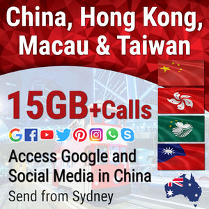 China, Hong Kong, Macau and Taiwan | 4G 15GB plus calls | Travel Data Sim Card