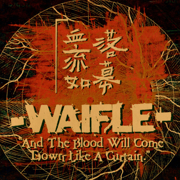 "WAIFLE ""And the Blood Will Come Down Like a Curtain"" CD"