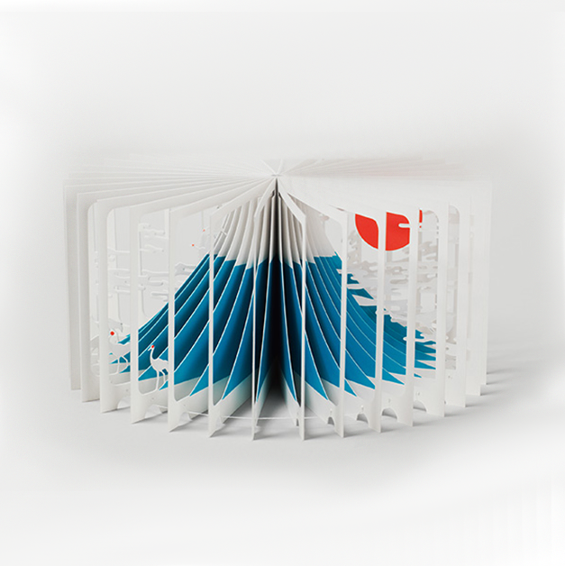 360°Book Interior 3D Books