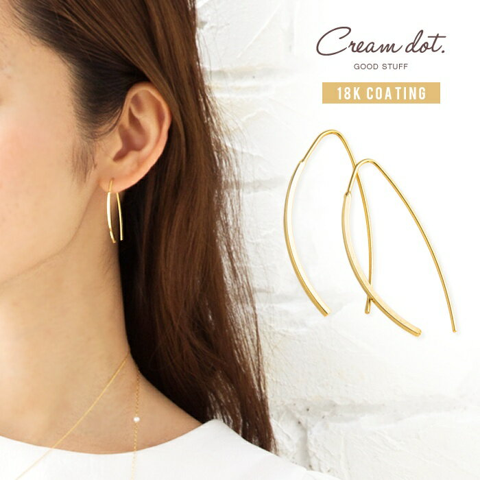 Elegant Casual Earrings Hook Bar Long Chain 18k Coating