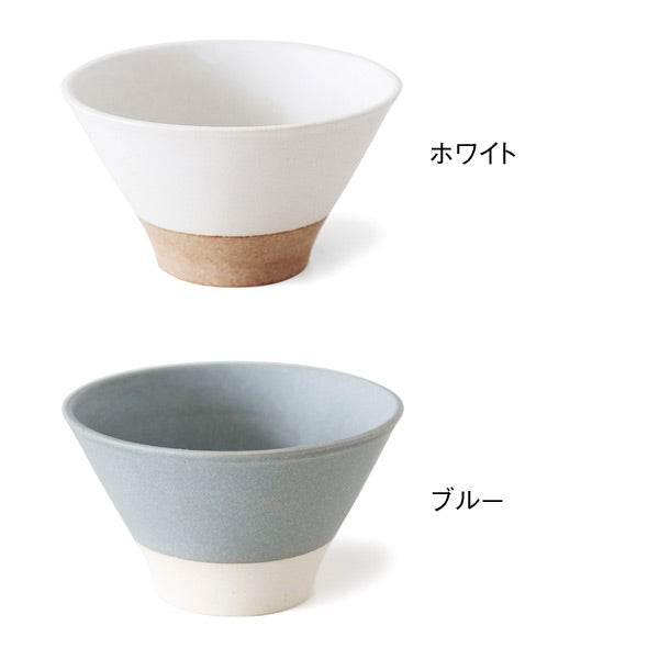 Daylight 400ml bowl