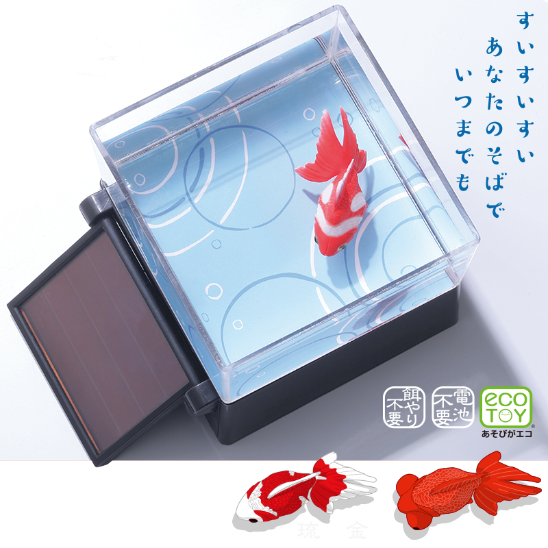 Takara Tomy  Solar Energy Japanese Style Interior Goldfish Decorations For Home