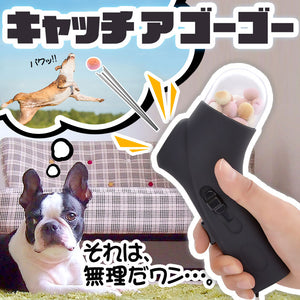 "Snack Toy For Dog ""Catch A GO! GO!"""
