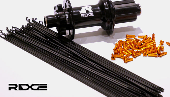 Pillar PSR Areo Spokes