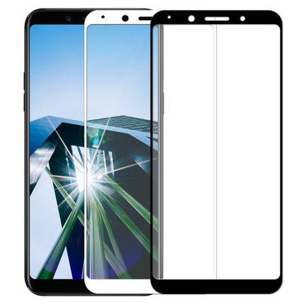 Oppo F5 Curved Edge 3D Tempered Glass