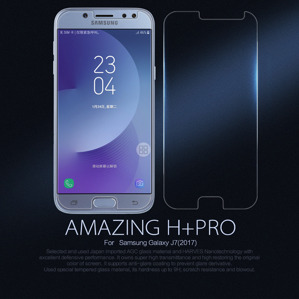 Galaxy J7 Pro Anti-Explosion Screen Protector