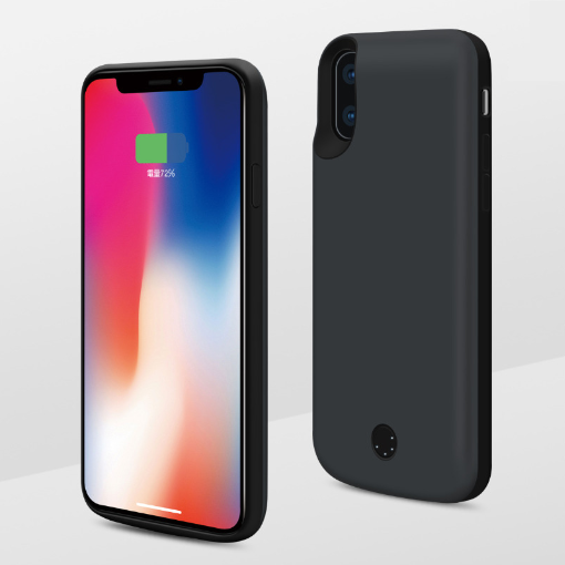 iPhone X Rechargeable Portable Battery Case