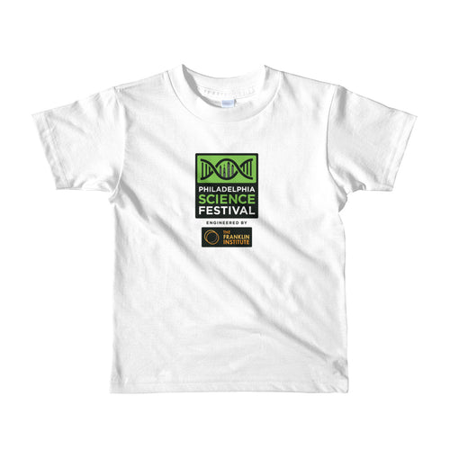 Logo Shirt (ages 2-6)