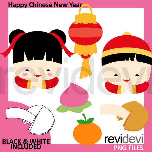 Happy Chinese New Year Clip Art  Revidevi    Mygrafico