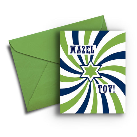 Swirly Bar Mitzvah Card