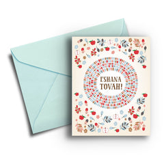 Flower Burst Jewish New Year's Card - Fresh Frances Greeting Cards