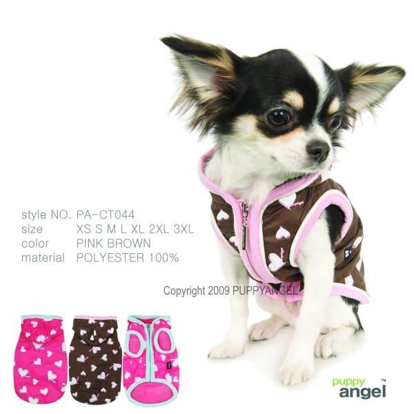 Puppy Angel Sprinkle Hearts Rainvest PA-CT044