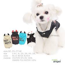 Puppy Angel Shy Devil Padded Vest PA-CT142