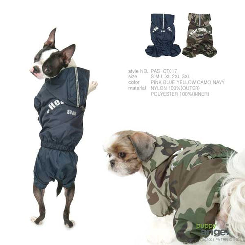 Puppy Angel Hoollywood All-in-One Raincoat PAS-CT017