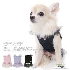 Puppy Angel Ballerina Babe Dress PA-DR058