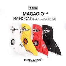 Puppy Angel(R) MAGAGIO(TM) RAINCOAT (Hawk Shark Vest, RF, FVC) PA-OW403