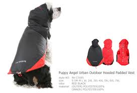 Puppy Angel Urban Outdoor Padded Vest PA-CT185