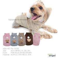 Puppy Angel Good Friend Sweater PA-TS190