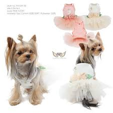 Puppy Angel Swan Tutu Dress PA-DR120