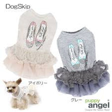 Puppy Angel Lovely Princess Dress PA-DR151