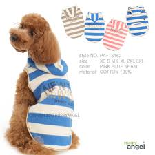 Puppy Angel Stroll in New York Hoodie PA-TS162