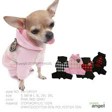 Puppy Angel Back to School Jogging Suit PA-OR107