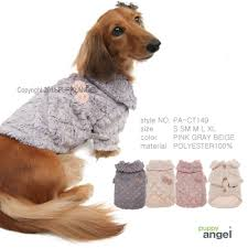 Puppy Angel Pearl Bow Luxury Coat PA-CT149